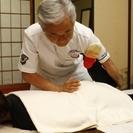 【県南地区・龍ケ崎】 腰痛・首痛・膝痛などの悩みは、カイロプラクテ...