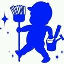 【業務拡大につき増員!】清掃パート・アルバイトさん募集!