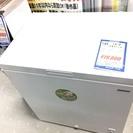★来店限定★145L 冷凍庫(上開き) ACF-145C 2015年製