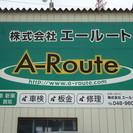 【時給980円】草加or吉川店。車のクリーニングがお仕事です♪
