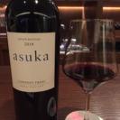 【ワインプチ講座✩初級〜ワインの基礎知識、レストランでの楽しみ方編〜】