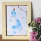 【敬老の日のプレゼントにどうぞ】赤ちゃんの手形・足形ワークショップ...