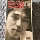 元SMAP オートレーサー森且行選手 VHS