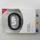 UP by Jawbone 活動量計リストバンド 睡眠計 ラージ...