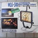 500W防雨型ハロゲン投光器WLG-500
