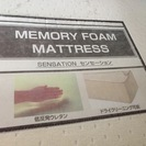 ニトリ 低反発マットレス セミダブル(Memory Foam M...
