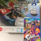 WiiUマリオカート内蔵セット(スプラトゥーンのソフト付)