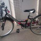 26インチ 子供用自転車