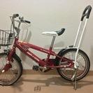 RADIO FLYER ラジオフライヤー 16インチ子供用自転車