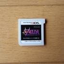 3DS用ソフト 「ゼルダの伝説ムジュラの仮面」【取引中】