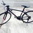 Fuji 自転車 クロスバイク 黒×紫