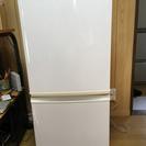 【激安】シャープ2ドア冷蔵庫137L【1人暮らしにピッタリ】