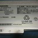 Panasonic CF-S8 S9 S10用 純正バッテリー ...