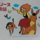 【昭和のアニメ】ペリーヌ物語 小皿2枚セット【レア】