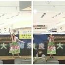 奈良県大芸術祭 県民きらめきステージ出演 JPOPフラダンス 唄っ...