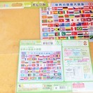 アポロ社 NO.26-606 ピクチュアパズル 世界の国旗大図鑑...