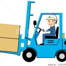 化学製品の篩作業・運搬