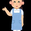 【オープニングスタッフ募集】 介護職員(自社託児所あり)