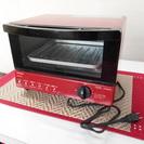 トースター 赤 1000W