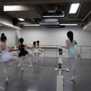 子どもバレエ教室 生徒募集
