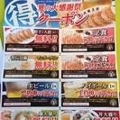 大阪王将館林 夏の大感謝祭り