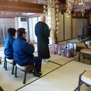 遺品整理、生前整理は【アシストワン】にお任せください!■東京、神...