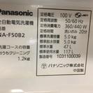 【期間限定30%OFF・全国送料無料・半年保証】洗濯機 Panasonic NA-F50B2 中古 - 家電
