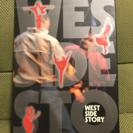 劇団四季 ウエストサイド物語 パンフレット 1994年