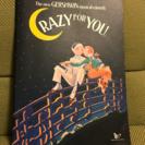 劇団四季 クレイジー・フォー・ユー パンフレット 1993年