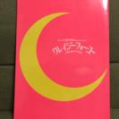 劇団四季 クレイジー・フォー・ユー パンフレット 2005年11月