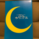 劇団四季 クレイジー・フォー・ユー パンフレット 2006年5月の画像