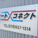 車業界のセカンドオピニオン!!
