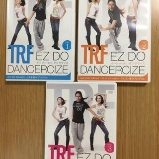 値下げしました!TRF ダンスサイズ