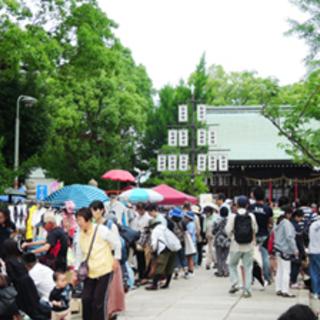 吹田にぎわいフリーマーケット&伝統文化in高浜神社