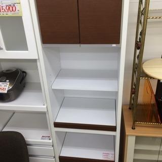 食器棚 スリム カップボード オシャレ 糸島 福岡 唐津