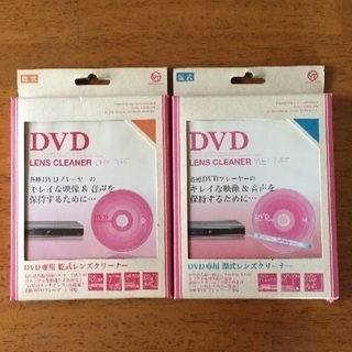 DVD専用レンズクリーナー 乾式 湿式