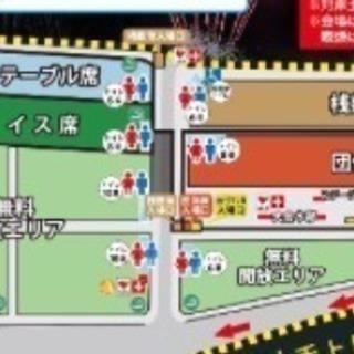 宇都宮 花火大会カップルシート チケット