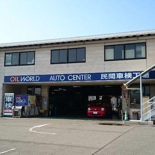 自動車整備工場のスタッフ