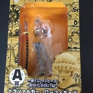 【送料込み】ワンピース 一番くじ トラファルガー・ロー フィギュ...