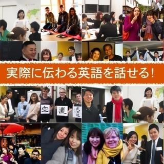 伝わる英語体験:コミュニケーション英語塾 in 永田町/赤坂見附