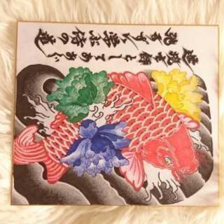 色紙。自作品です。  立身出世の鯉