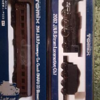 割引あり!TOMIX 2002国鉄c57セット売ります