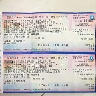 仮面ライダーエグゼイト キュウレンジャー 夏祭りショー