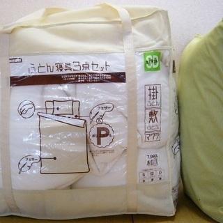 (商談中)■美品! NITORIニトリ/ふとん寝具3点セット+枕カ...