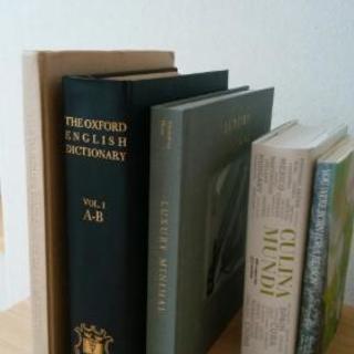 インテリア お洒落に見える海外の本