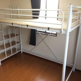 階段付きロフトベッド シングル