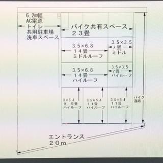 宇都宮市駅東に隠れ家的趣味のガレージ バイク用7畳 ハイルーフ オ...