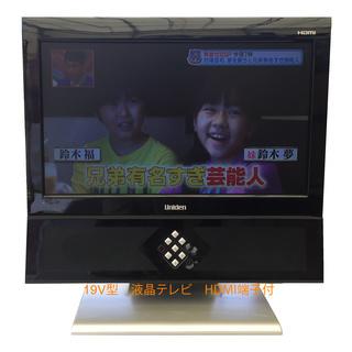 値下げしました【19V型 液晶テレビ】19インチ ユニデン TL1...