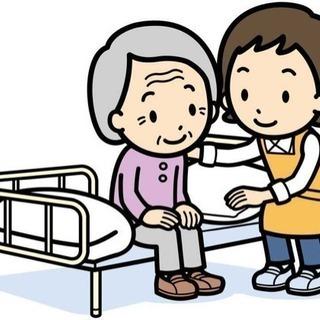 残り【2名】のみとなりました‼︎新規OPEN訪問介護【ヘルパー募...