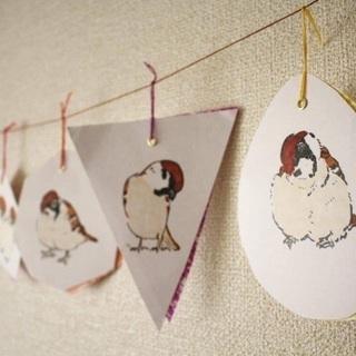 わくわくドキドキ絵本のせかい『トリ•ストーリー〜物語から出会える鳥たち』